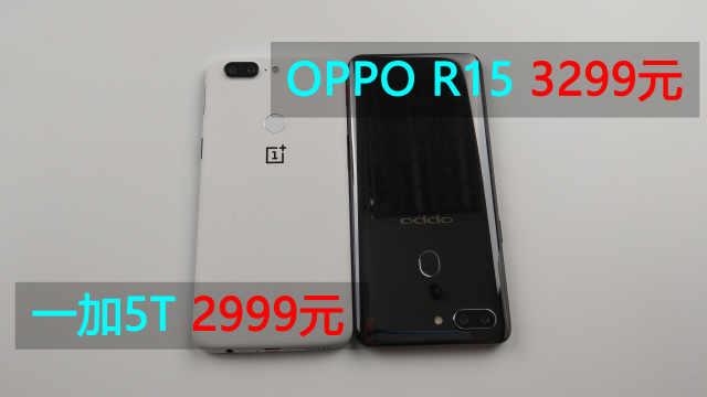 一加5T对比OPPO R15,结果如何?