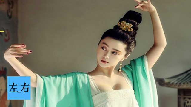 绝色美女杨贵妃到底有多胖?