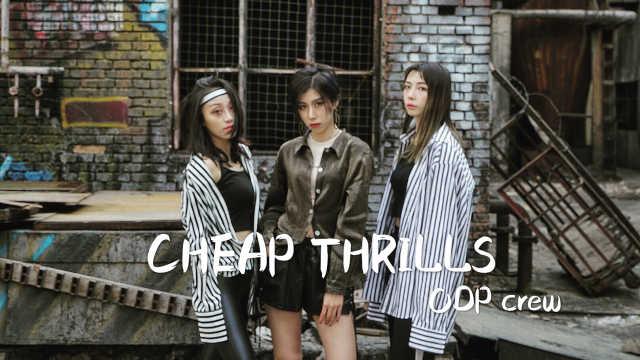帅气美女编舞《Cheap Thrills》