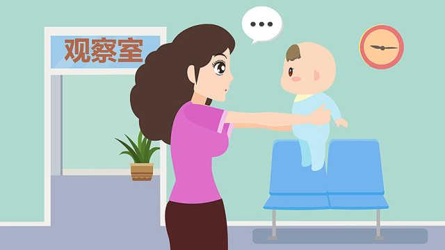 打完疫苗可以给孩子洗澡吗?