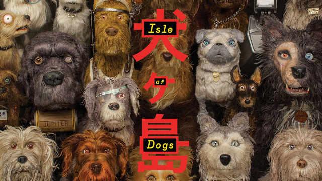 犬之岛:一部关于汪星人的电影