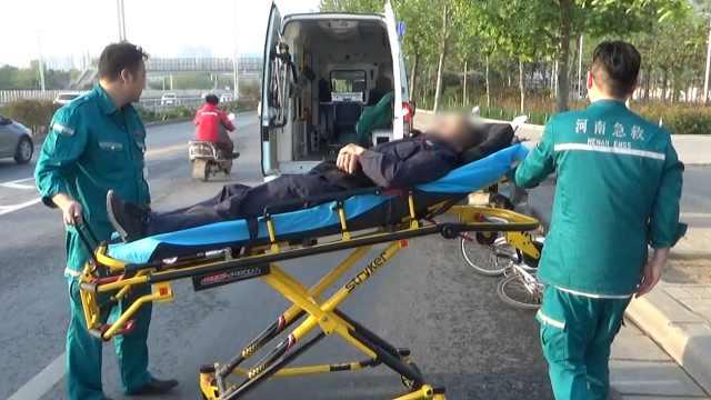 老人骑车被撞躺倒路边,肇事者逃逸
