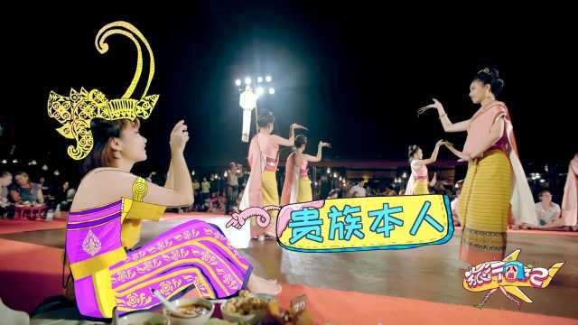 泰国清迈帝王餐,歌舞表演加美食