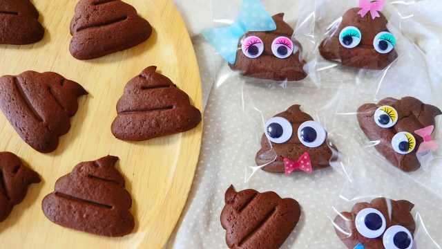 自制趣味饼干,好吃的Poop饼干!