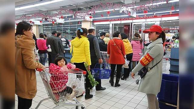 投资五十万开超市要多长时间回本?