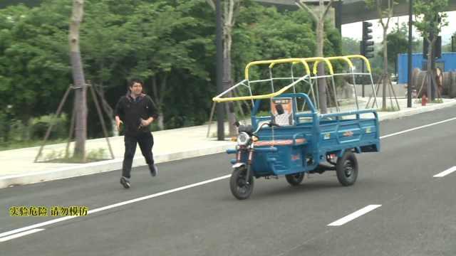 """电动三轮车为何总是""""无人驾驶""""?"""