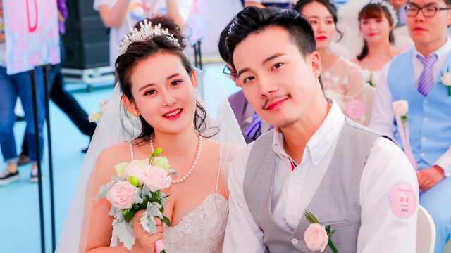 第一对淘宝cp主播参加集体婚礼