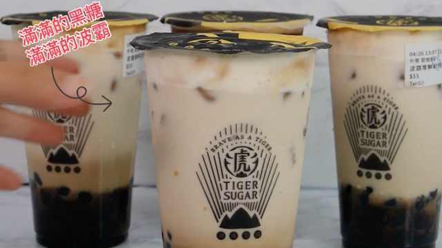 超高人气奶茶进驻台北啦!