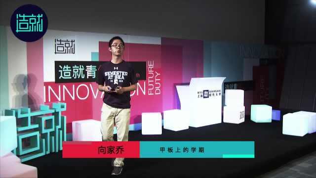 中国护照助力上海大学生环游世界