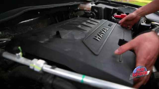 专家解读哈弗M6新车发动机漏油