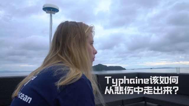 潜行天下预告片:大海的力量