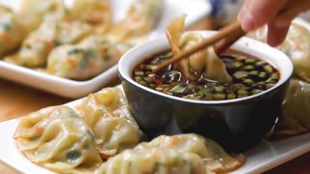 美味!老外是怎么快速做蔬菜饺子的