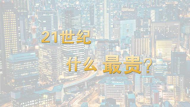 """中国城市为何忙""""抢人"""""""