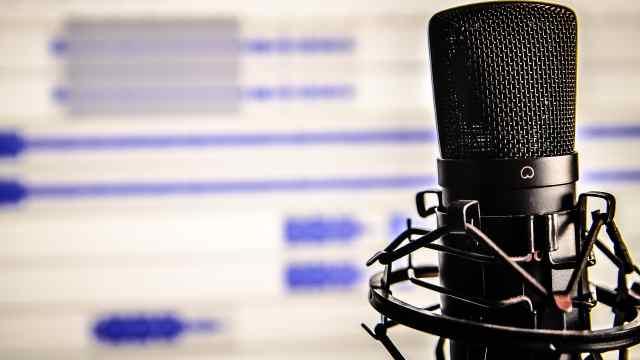 音乐软件Cubase界面初识