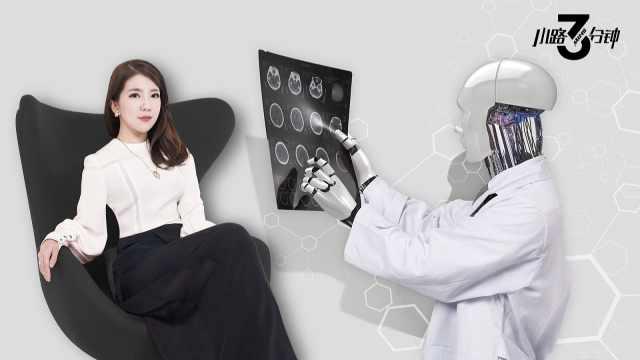 人工智能将取代人类,成为新物种?