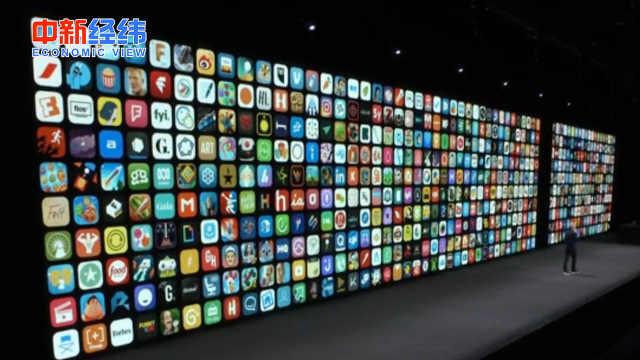 没有硬件只有软件,WWDC18你满意吗