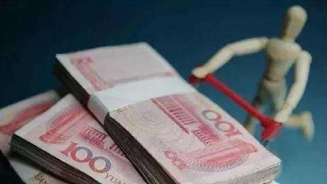 债主们注意,这七种钱千万不能借!
