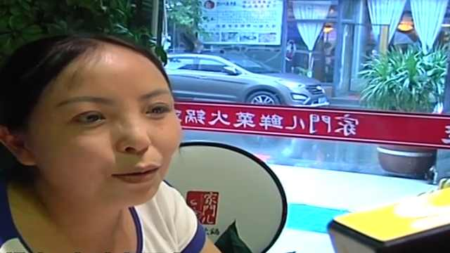 120元包月吃火锅 食客:吃了好几次