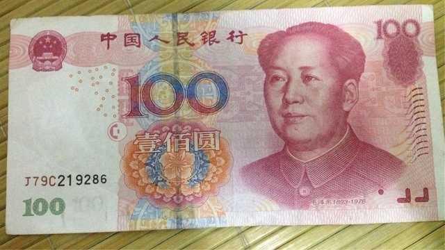 人民币上的汉字,到底是谁写的?