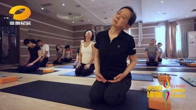 看70岁奶奶如何在瑜伽中领悟生活?