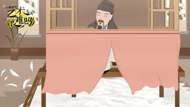 """第三季 14.有""""洁癖""""的艺术家倪瓒"""
