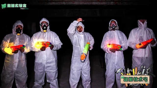 技术宅用荧光剂爆改吃鸡装备