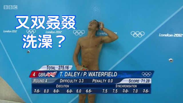 为何跳水运动员每次上岸都要洗澡?