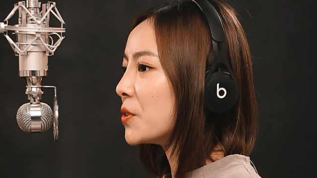 美女翻唱陈粒的歌曲《易燃易爆炸》