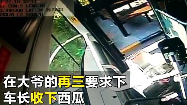 乘客突发心梗,公交车长及时救治