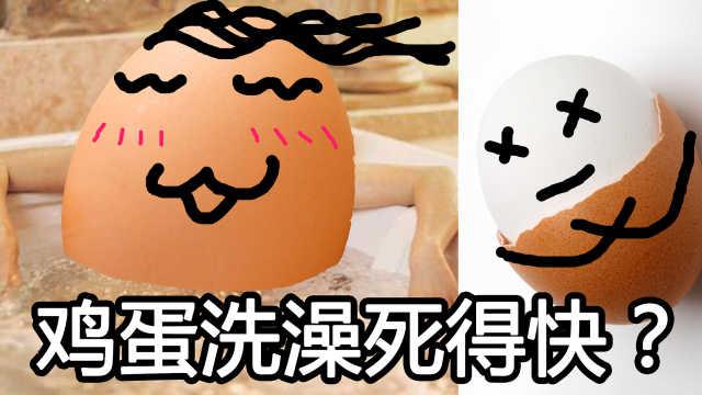 生鸡蛋为什么沾水就变臭?