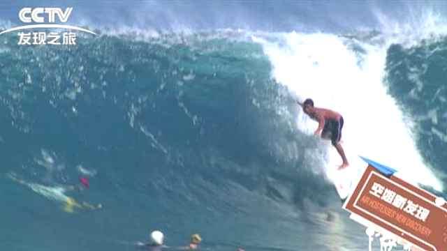 冲浪并不难,澳洲帅哥手把手来教你