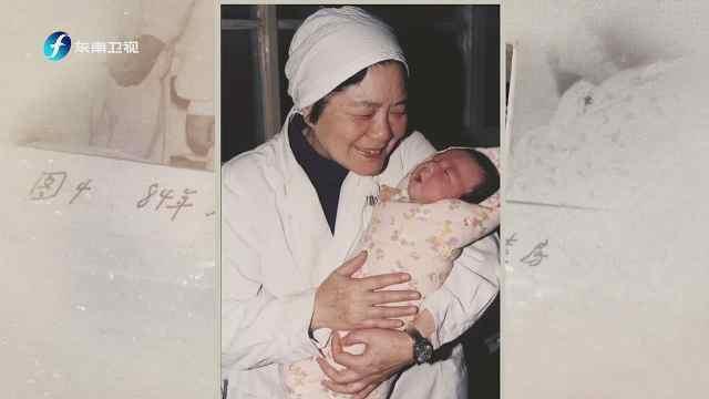 中国第一例试管婴儿现在什么样?