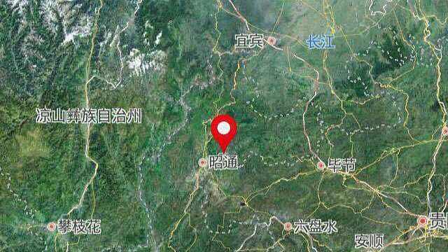 贵州威宁发生4.4级地震