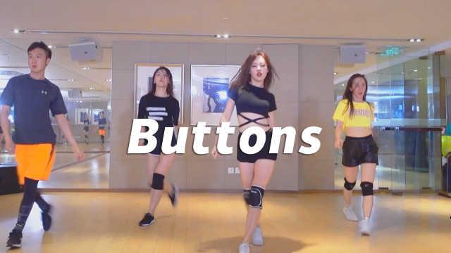 小姐姐魅力热舞,《Buttons》翻跳