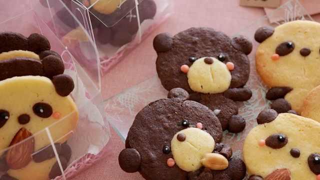适合跟小朋友一起做的小熊饼干