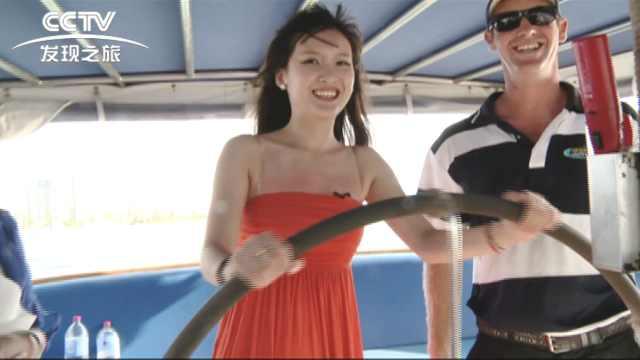 体验最地道的澳式海上生活,出海喽