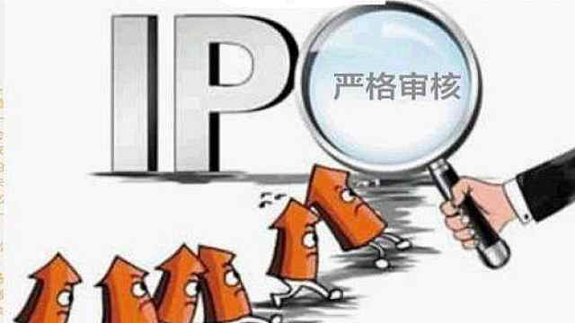 不少IPO受挫企业转战并购重组