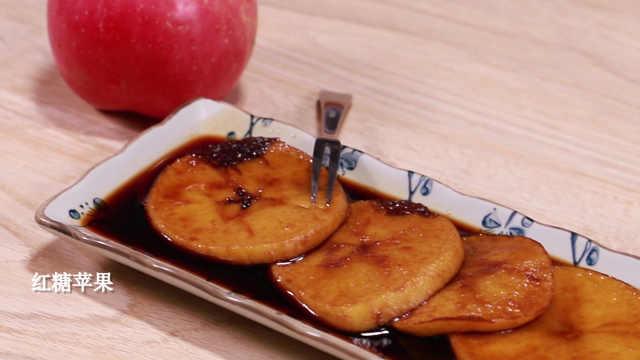 家里小孩喜欢挑食?试试红糖苹果吧