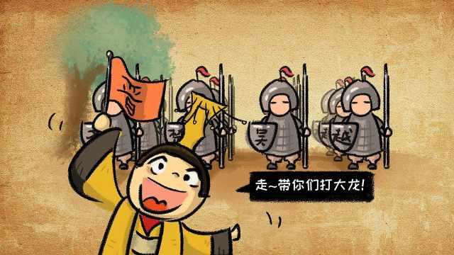 春秋霸主中为啥只有晋国没熬到战国