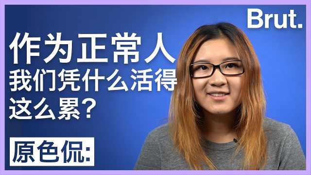 上海出柜女孩投身LGBT公益活动