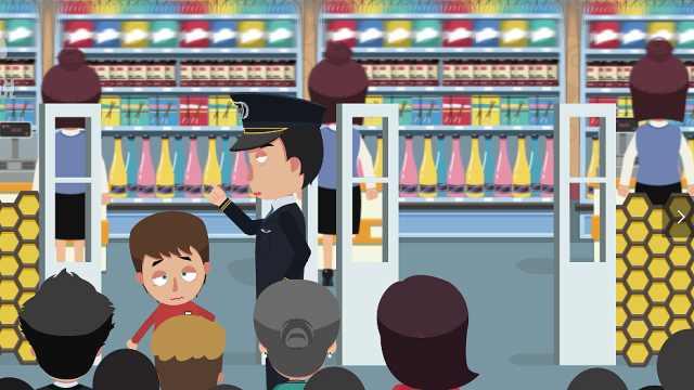 超市购物,保安凭啥搜身?