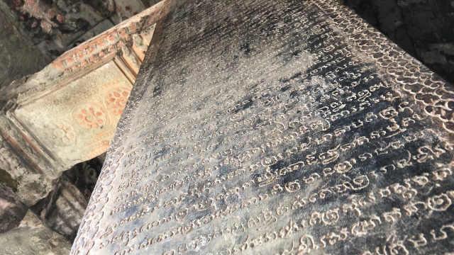 吴哥窟800年的碑文上写了什么?