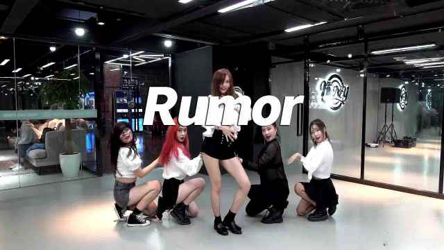 Honey Girls翻跳《Rumor》
