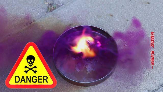 火星实验:玻璃皿直接炸碎太恐怖!