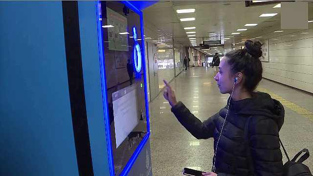 土耳其试行攒塑料瓶易拉罐换地铁票