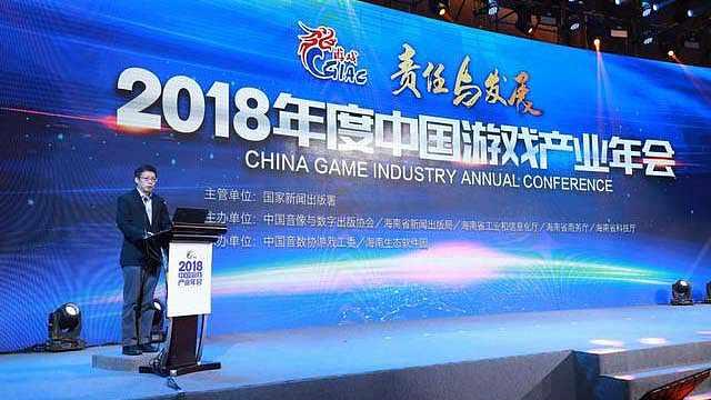 中国游戏产业年会:版号正抓紧核发
