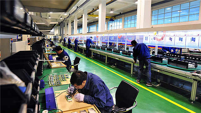 改革开放40年国有企业的改革与发展