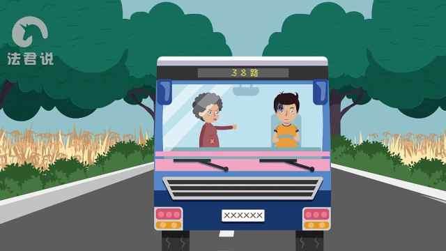 妨碍公交司机驾驶?要不得!