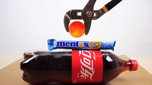 1000度的铁球vs可乐和曼妥思