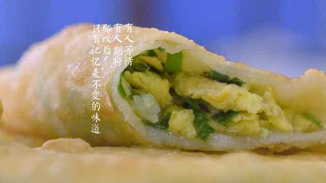 外酥里嫩,韭菜鲜香虾仁Q弹,好吃